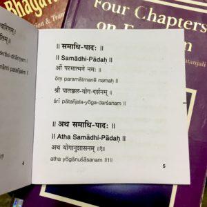 Portada Yoga Sutras Patabjali